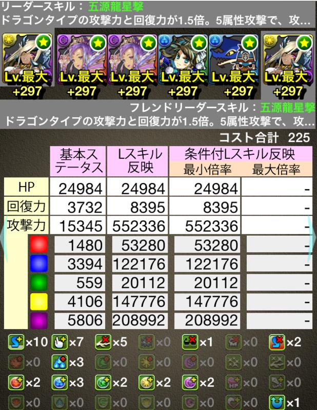 20150204001047