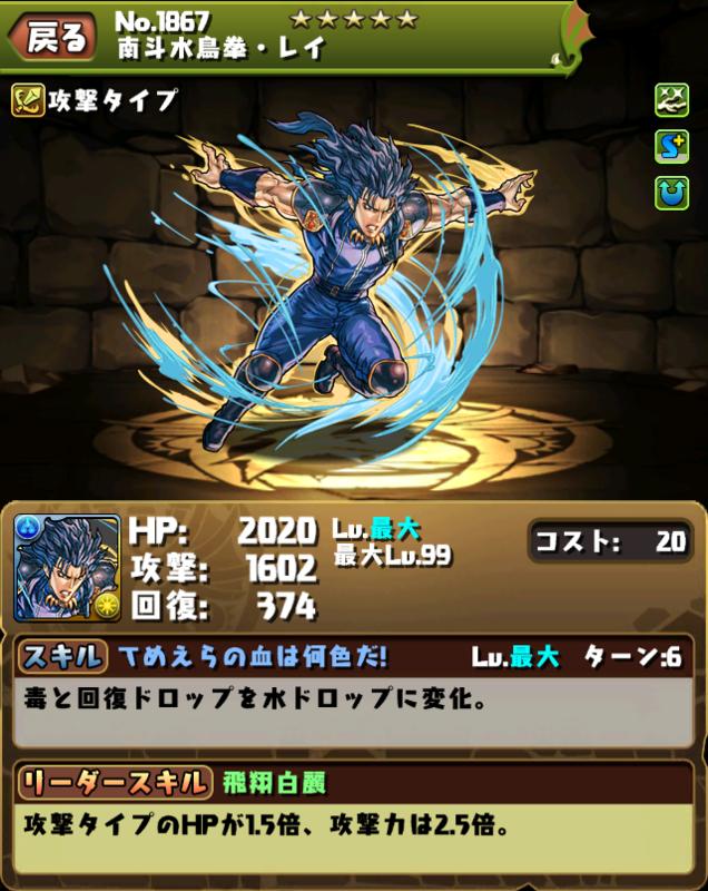 20150207131758