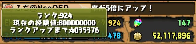 20150513195244