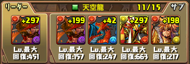 20150517234816