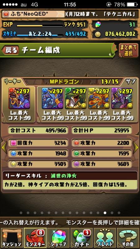 20150923115710