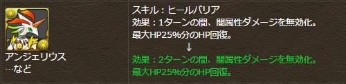 20160416101938