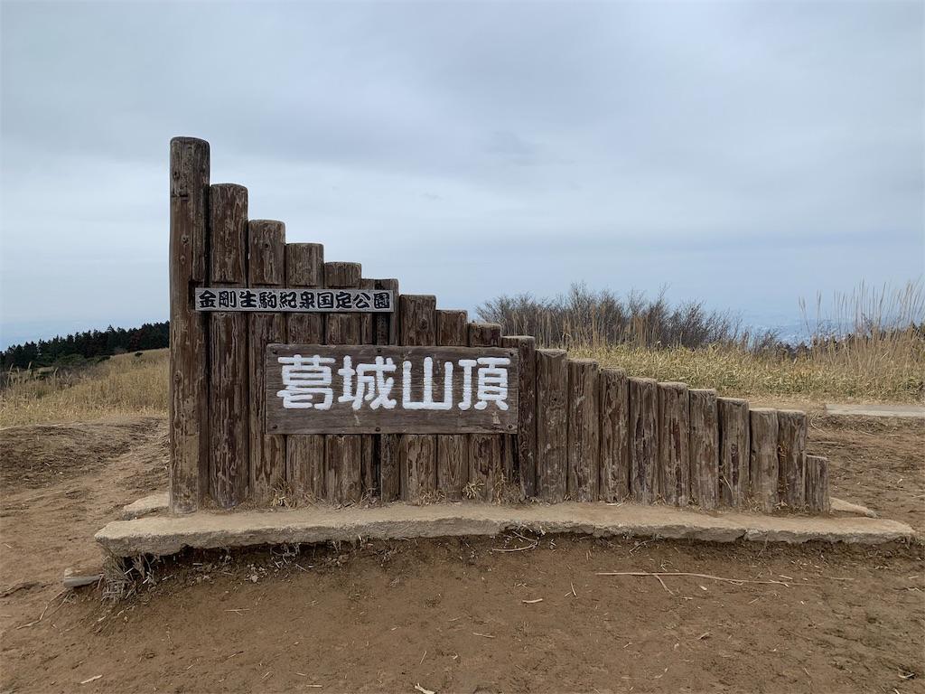 f:id:Fuji6011:20190305160301j:image