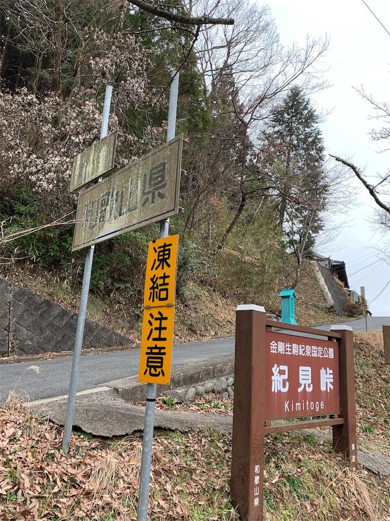 f:id:Fuji6011:20190305161019j:image
