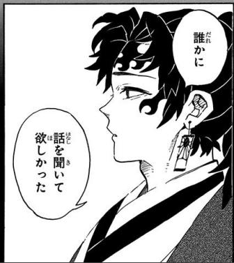 f:id:Fuji_ken:20210206154648p:plain