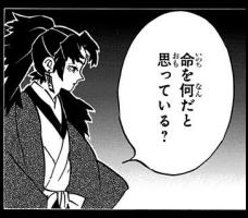 f:id:Fuji_ken:20210206154833p:plain