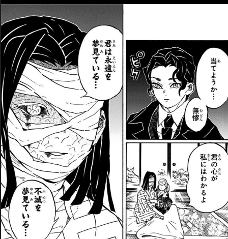 f:id:Fuji_ken:20210206155935p:plain