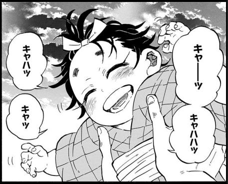 f:id:Fuji_ken:20210206160953p:plain
