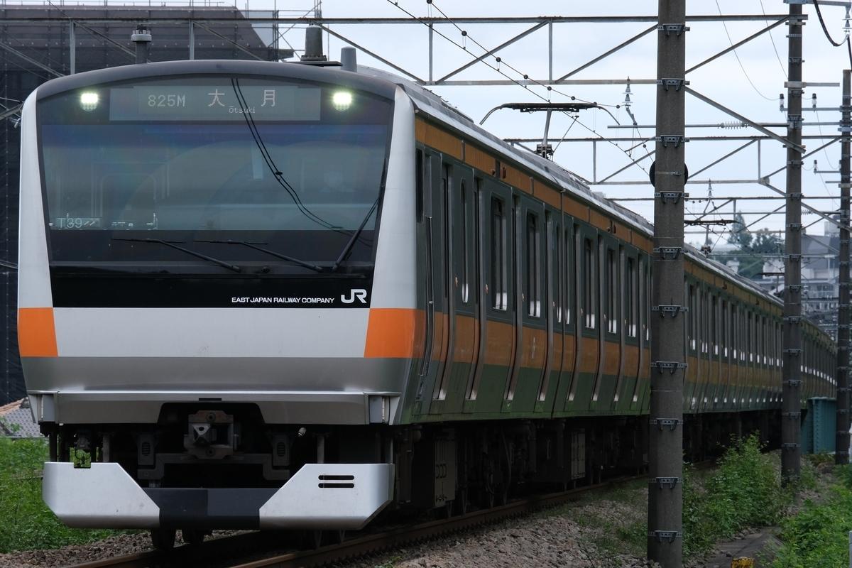 f:id:Fujikai:20200916215012j:plain