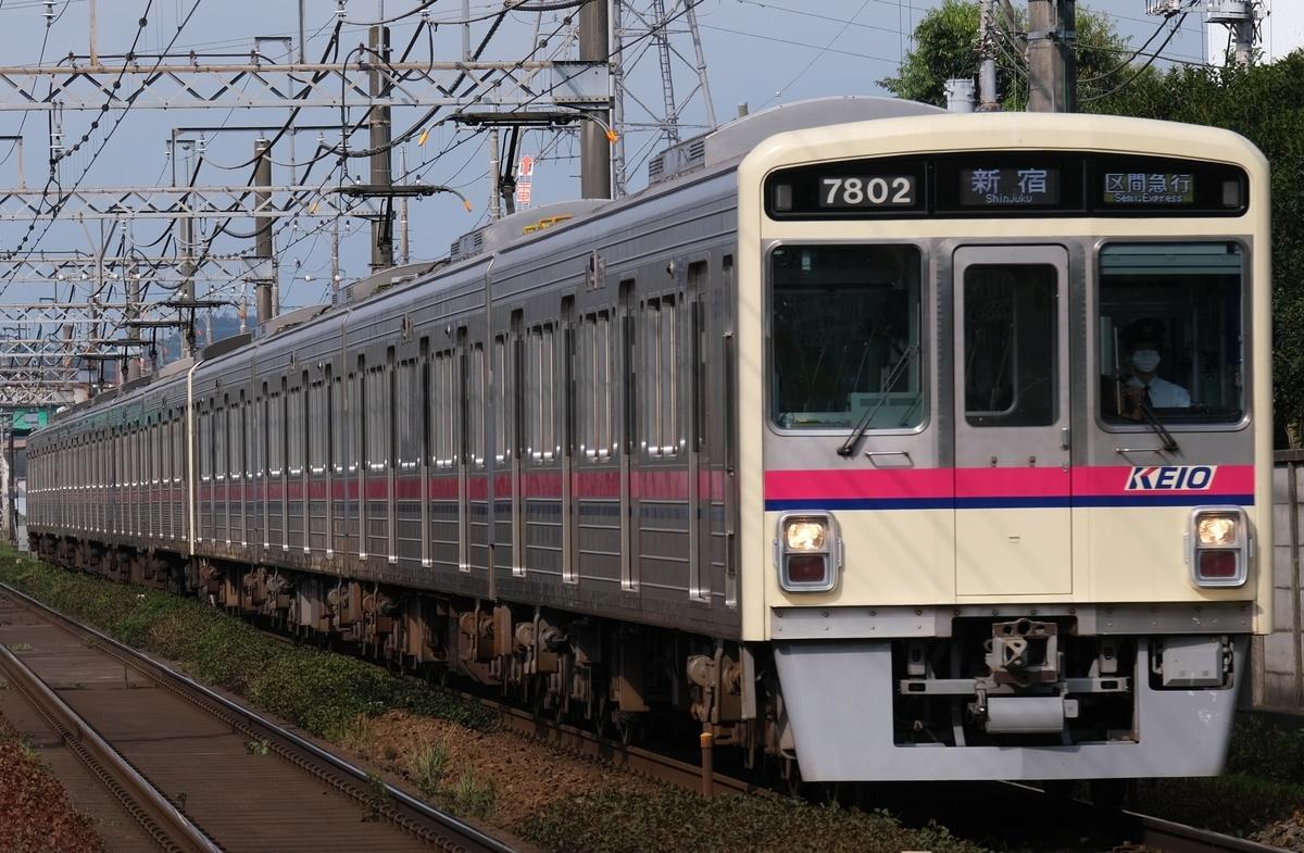 f:id:Fujikai:20201102183749j:plain