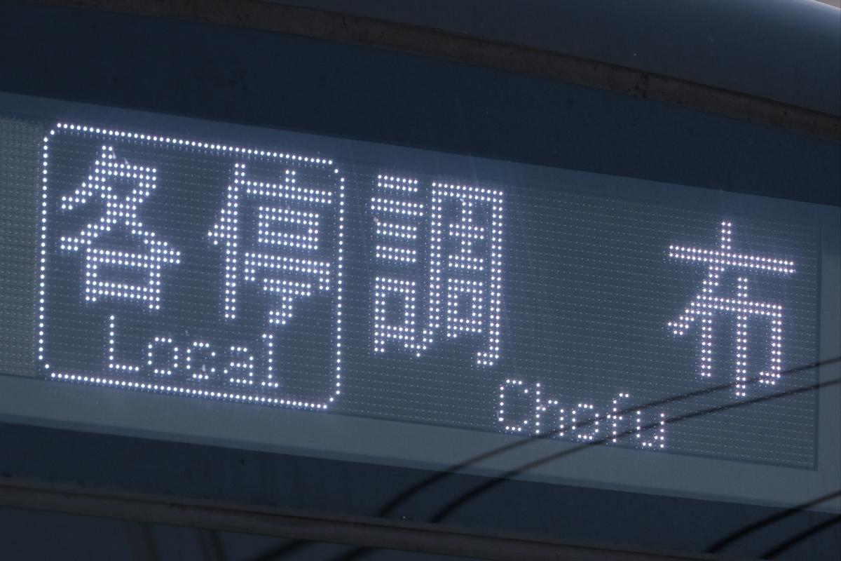 f:id:Fujikai:20201122153348j:plain