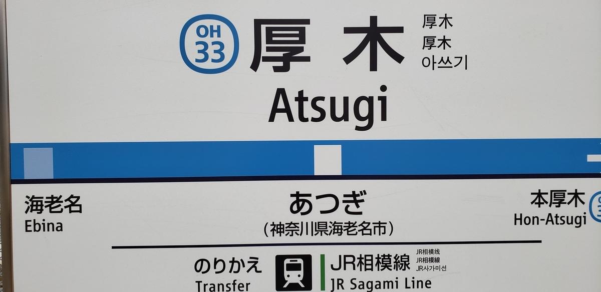 f:id:Fujikai:20201212111427j:plain