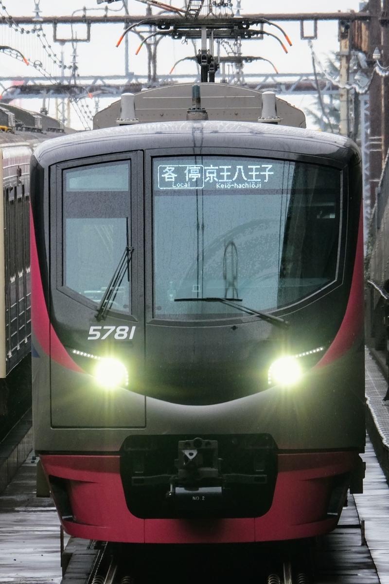 f:id:Fujikai:20210112173503j:plain