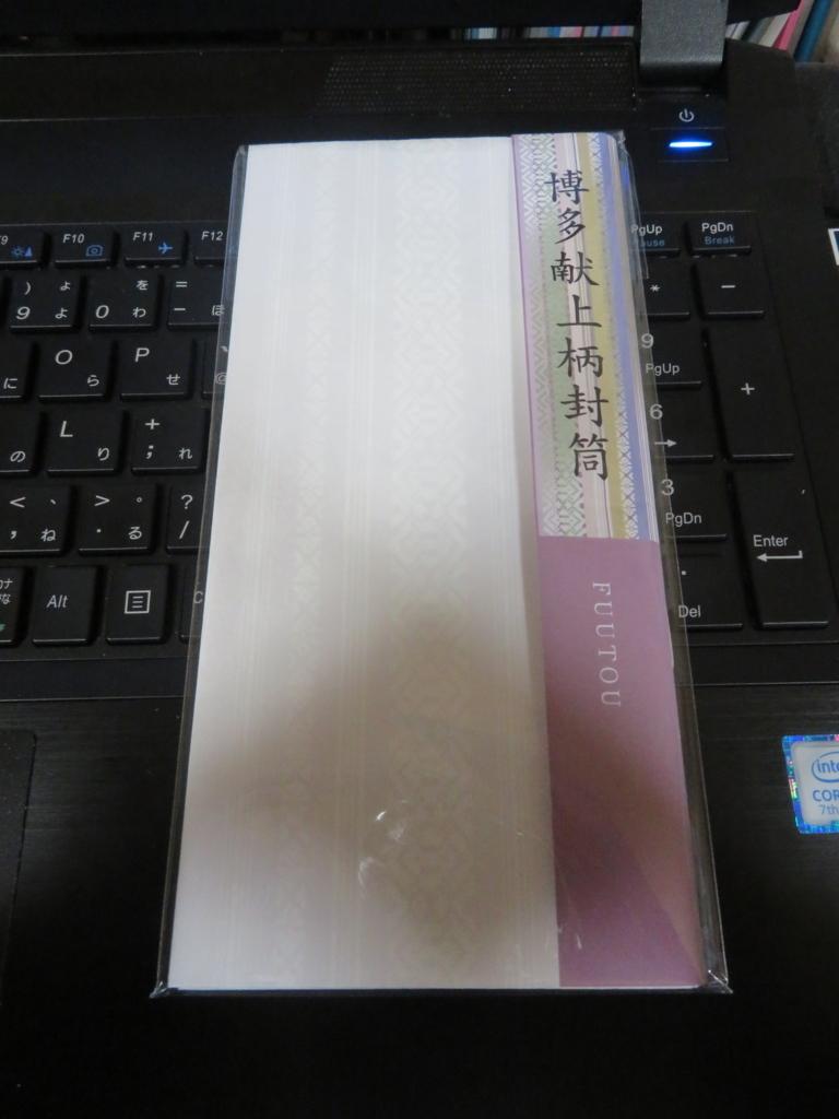 f:id:Fujikawa26:20180126180514j:plain