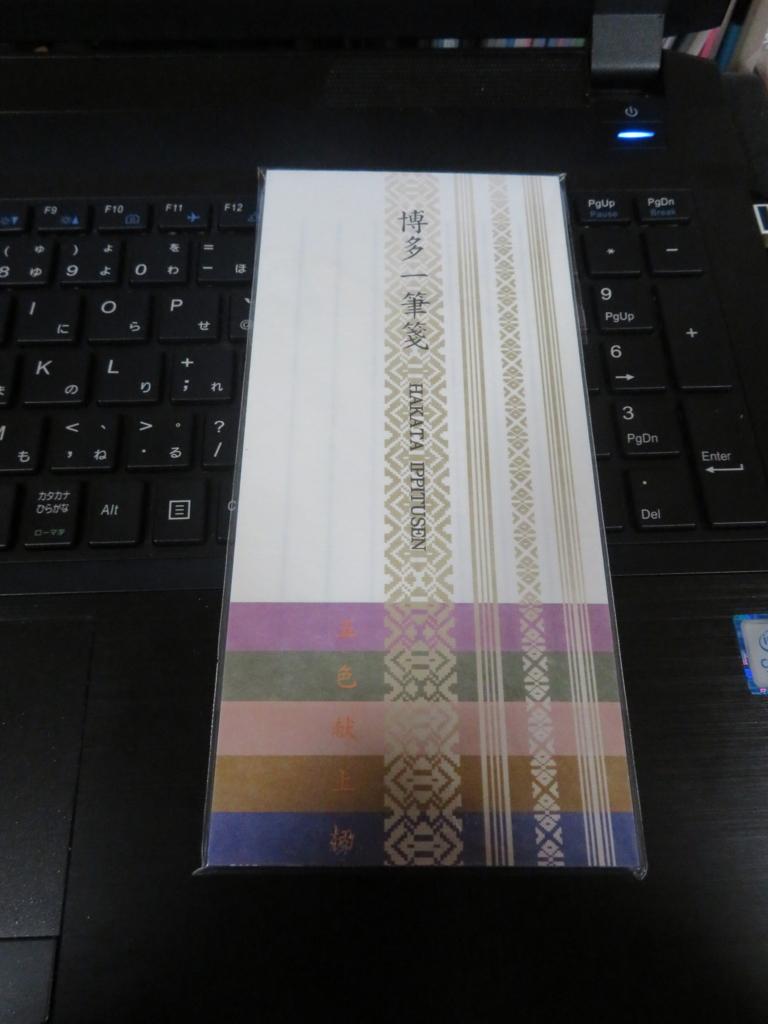 f:id:Fujikawa26:20180126180517j:plain