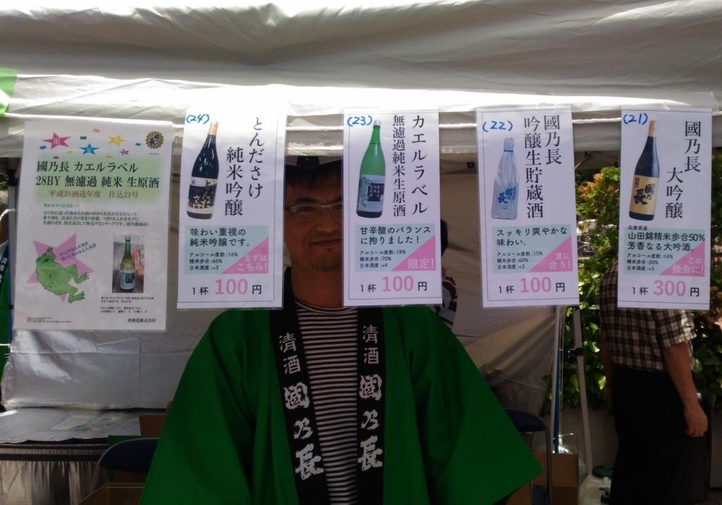 f:id:Fujikaze065:20170529234324j:plain