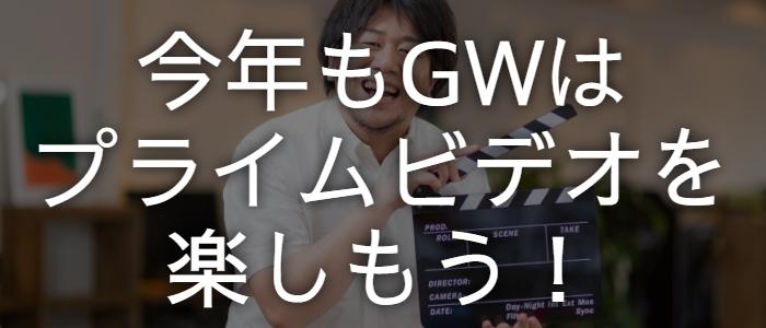 f:id:Fujiko:20180429033543p:plain