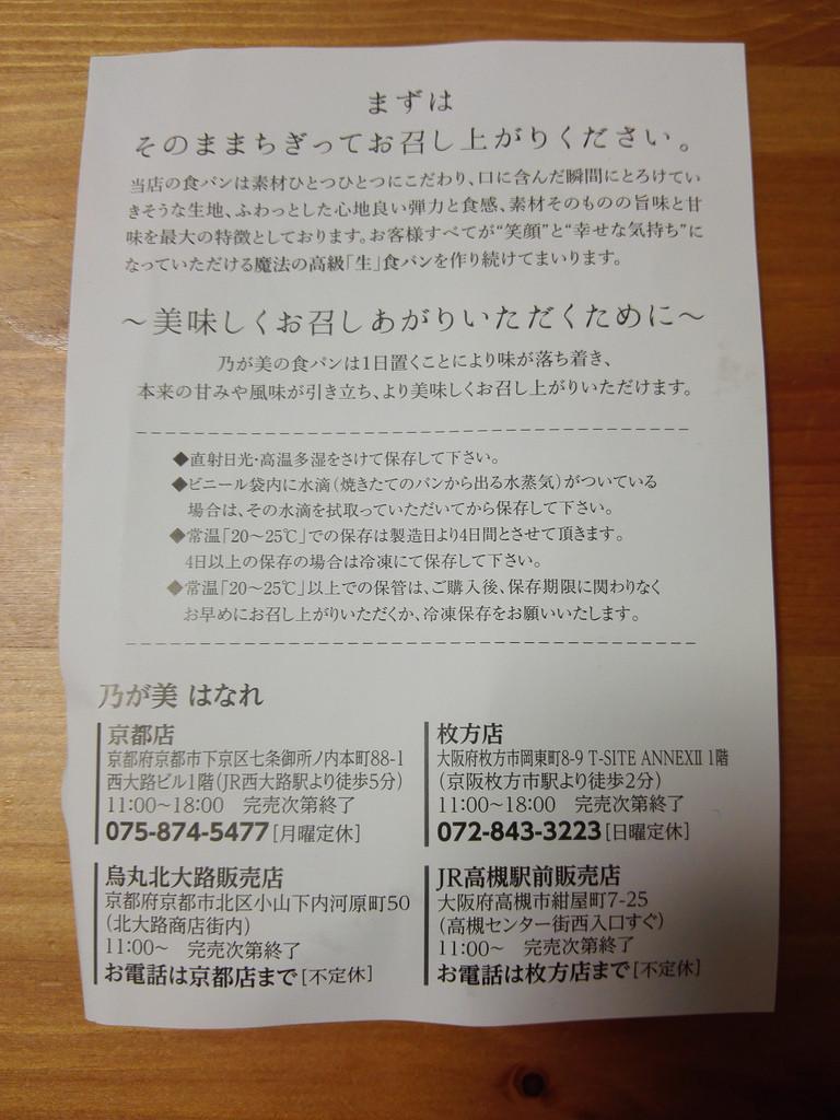 f:id:Fujiko:20190202223648j:plain