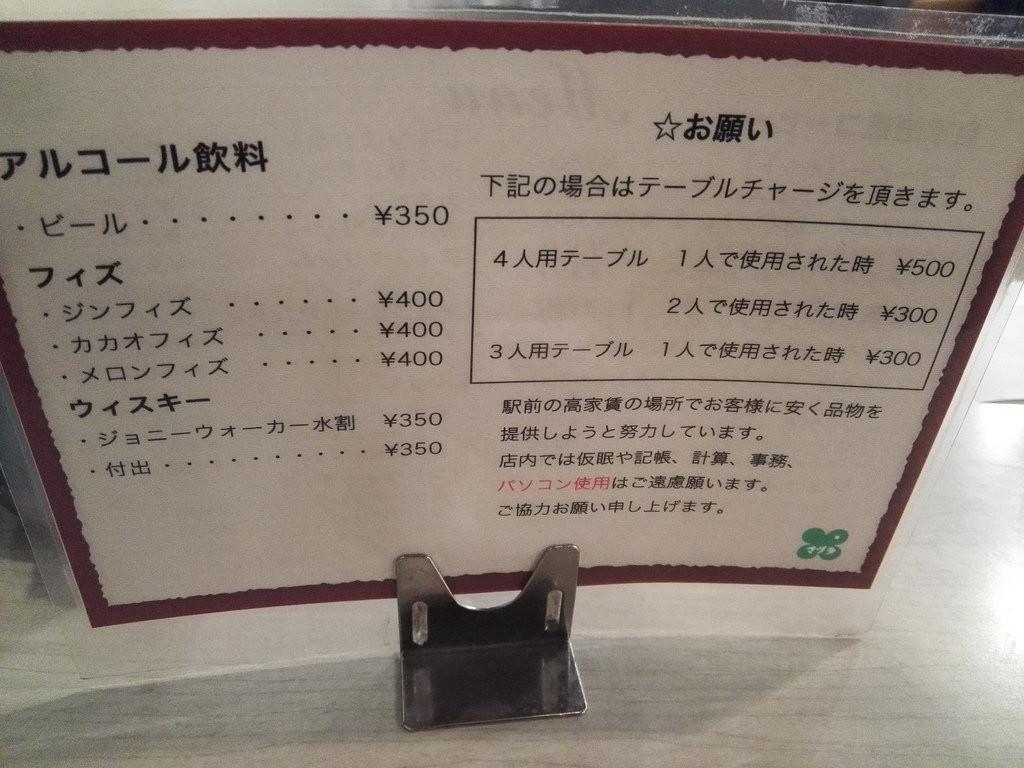 f:id:Fujiko:20190202230658j:plain