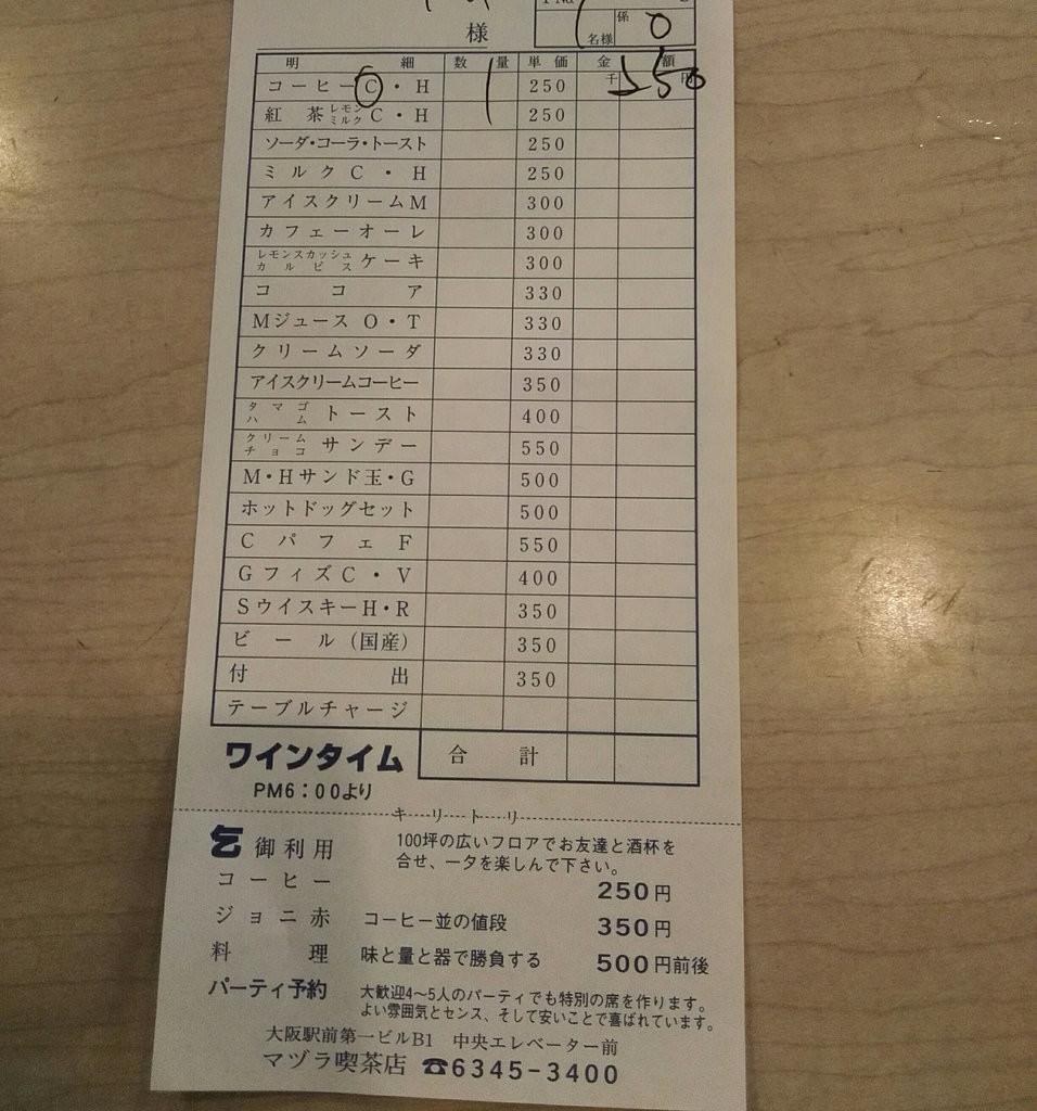 f:id:Fujiko:20190202230856j:plain