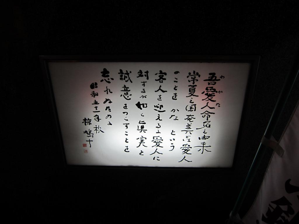 f:id:Fujiko:20190202235024j:plain