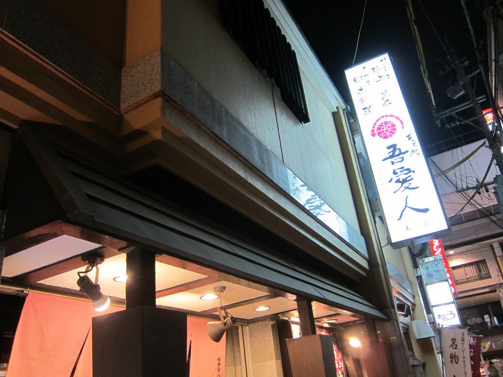 f:id:Fujiko:20190202235103j:plain