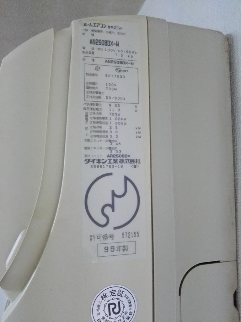 f:id:Fujiko:20190204173928j:plain