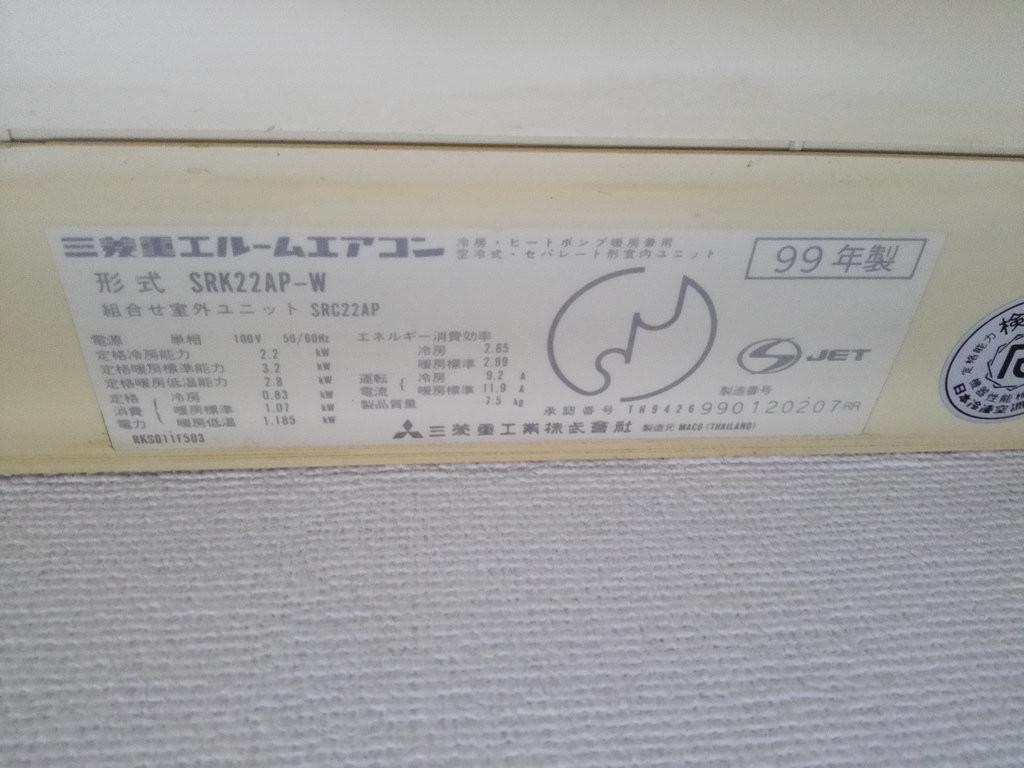 f:id:Fujiko:20190204173941j:plain