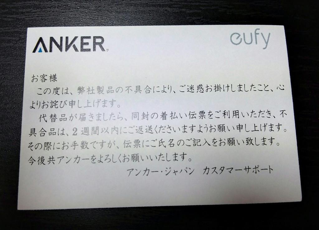 f:id:Fujiko:20190204174412j:plain