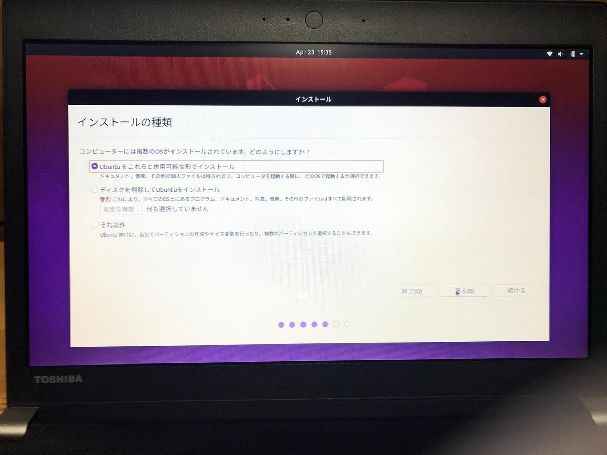 f:id:FujimonKUN:20200424023158j:plain