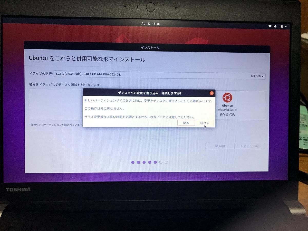 f:id:FujimonKUN:20200424023217j:plain