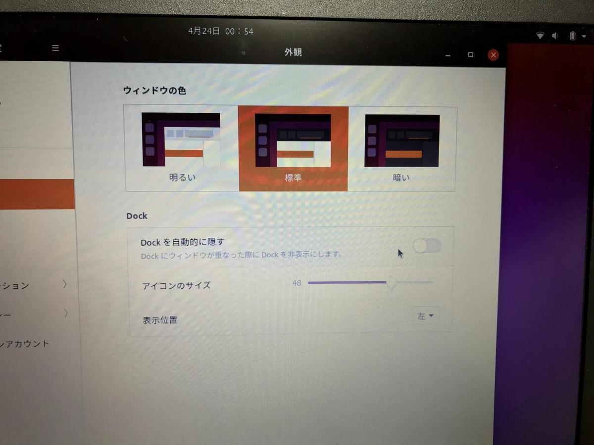 f:id:FujimonKUN:20200424023539j:plain