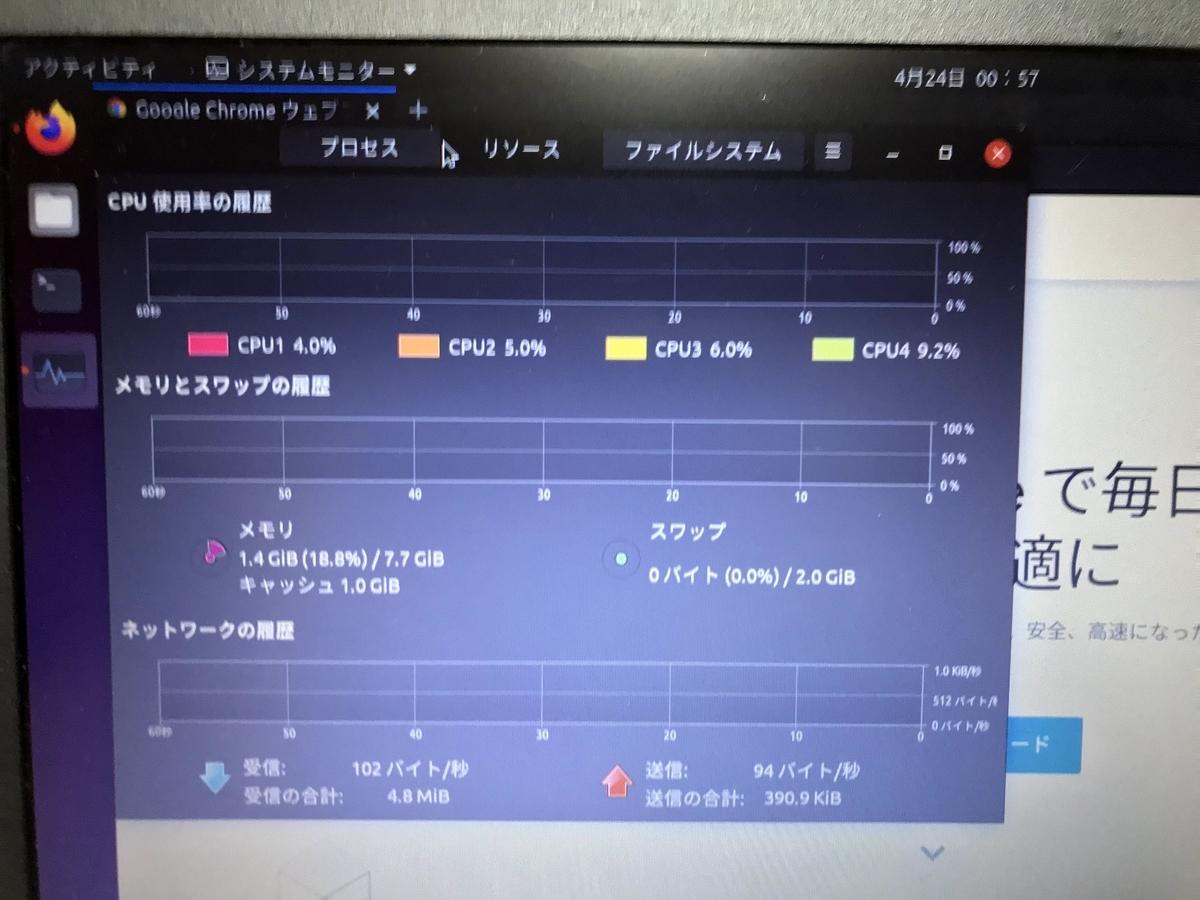 f:id:FujimonKUN:20200424023609j:plain