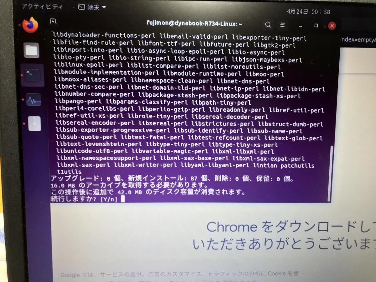 f:id:FujimonKUN:20200424023639j:plain