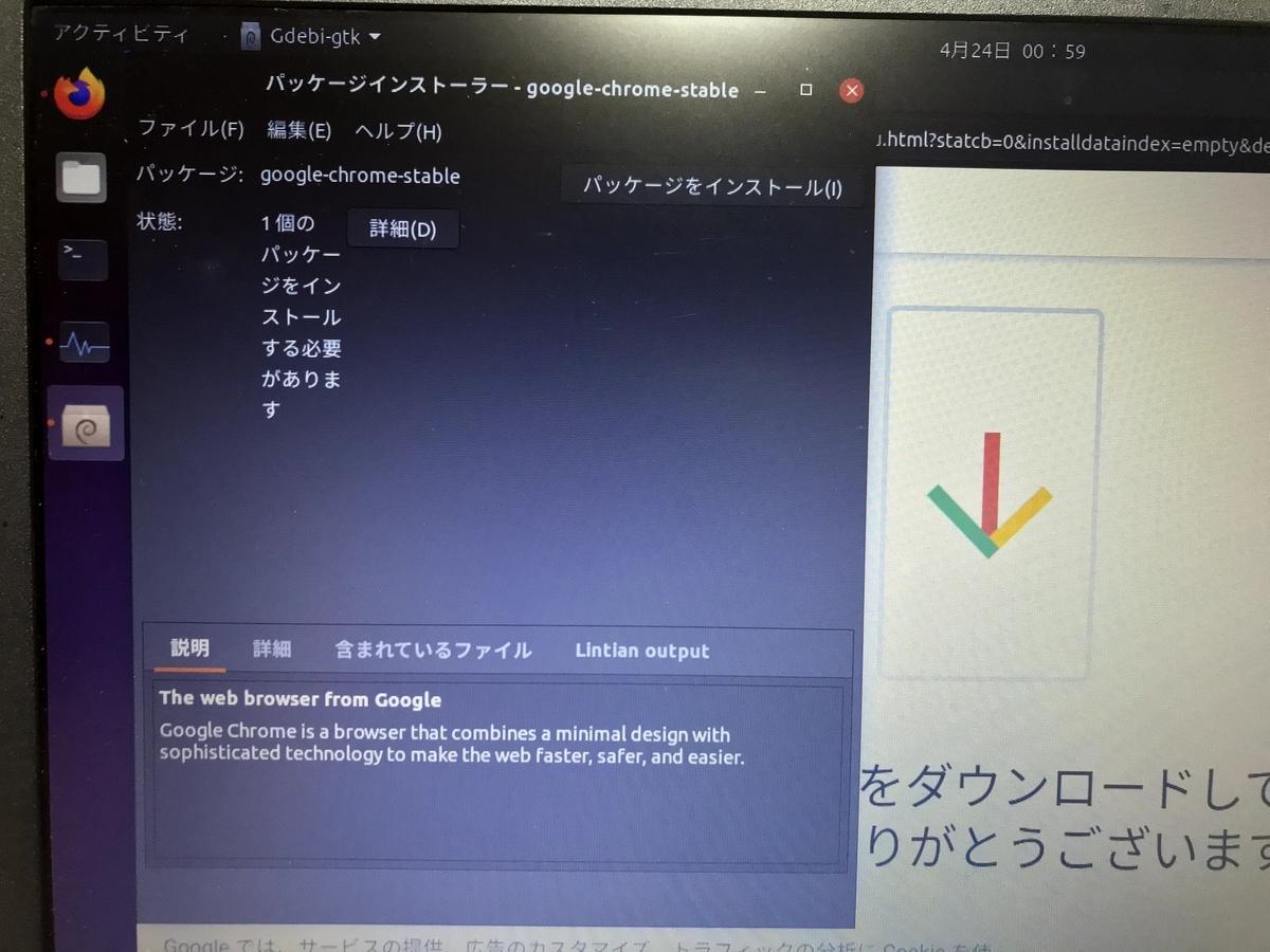 f:id:FujimonKUN:20200424023649j:plain