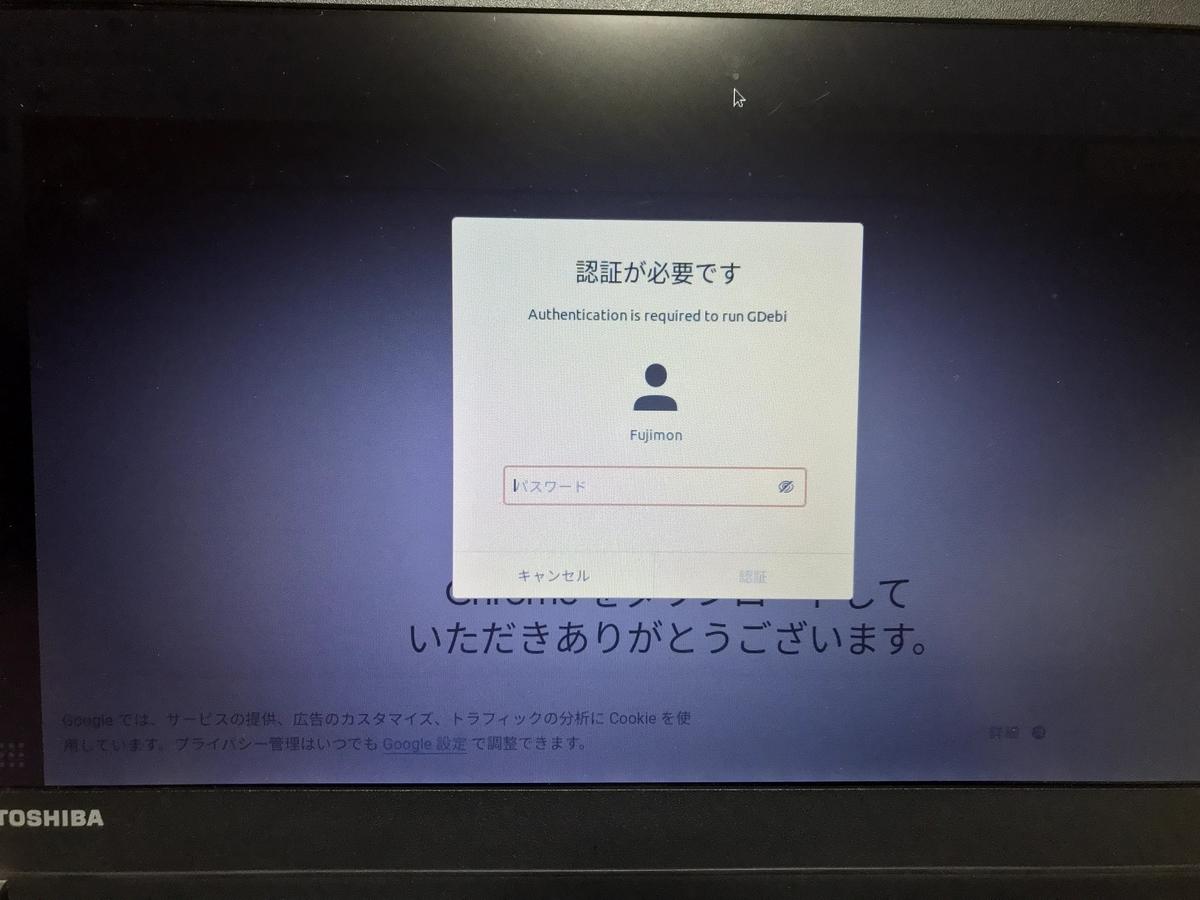 f:id:FujimonKUN:20200424023658j:plain