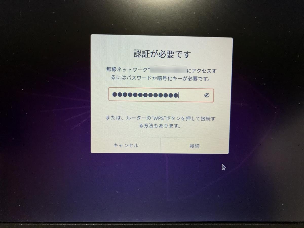 f:id:FujimonKUN:20200424032428j:plain