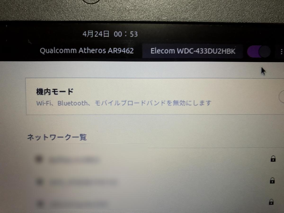 f:id:FujimonKUN:20200424032603j:plain