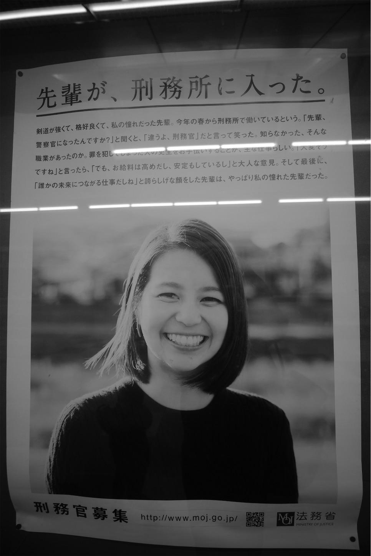 f:id:Fujinon_SoratoKodomo:20200126195307j:image