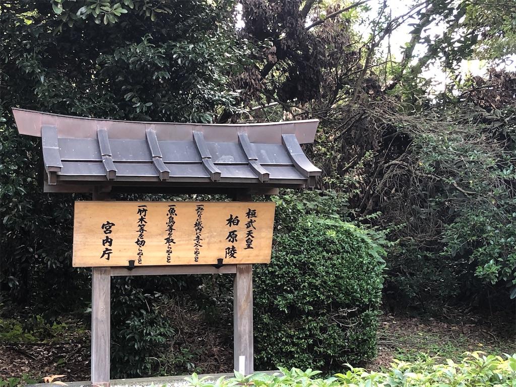 f:id:Fujisakiand:20191219200433j:image