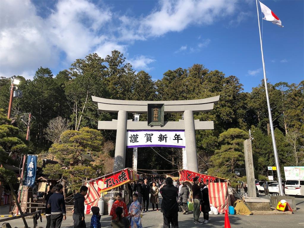 f:id:Fujisakiand:20200105170852j:image