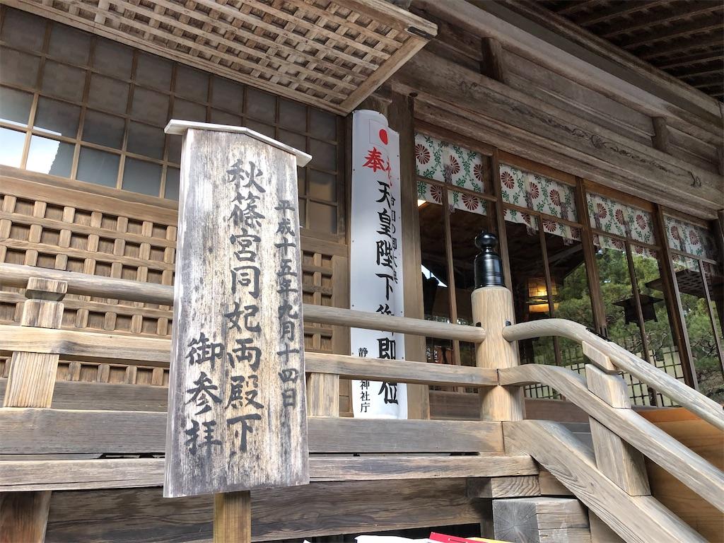 f:id:Fujisakiand:20200105170903j:image
