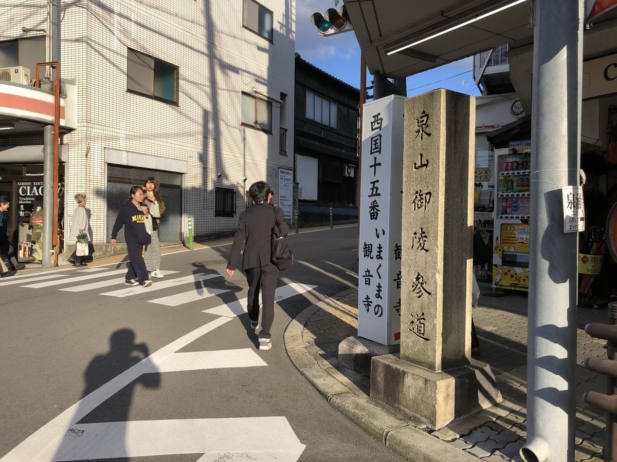 f:id:Fujisakiand:20200112012445j:plain