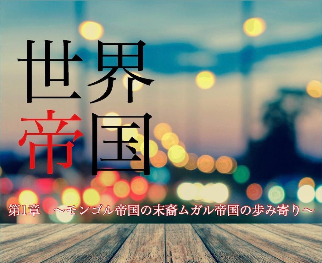 f:id:Fujisakiand:20200318002535j:image