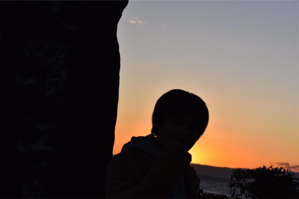 f:id:Fujisakiand:20200423141708j:image