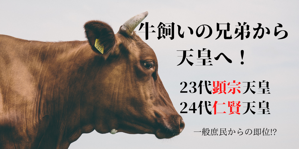 f:id:Fujisakiand:20200424203826p:plain