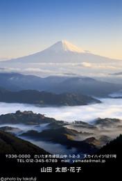 f:id:Fujisan-Nenga:20161029201529j:plain