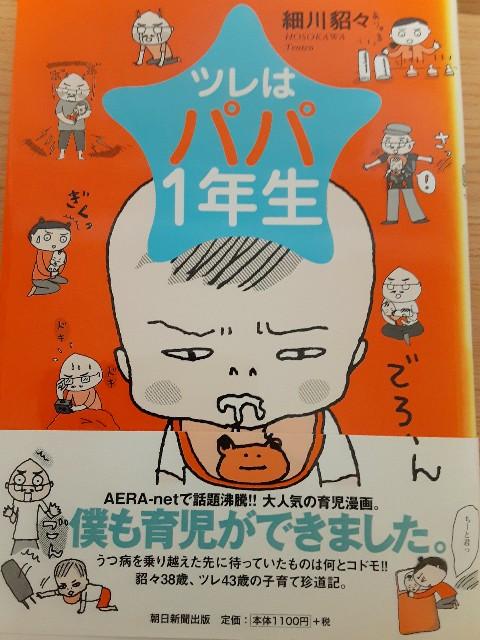 f:id:FujitaniRenjiro:20210618204539j:image