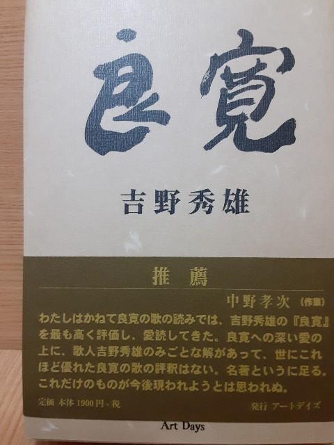 f:id:FujitaniRenjiro:20210626210459j:image