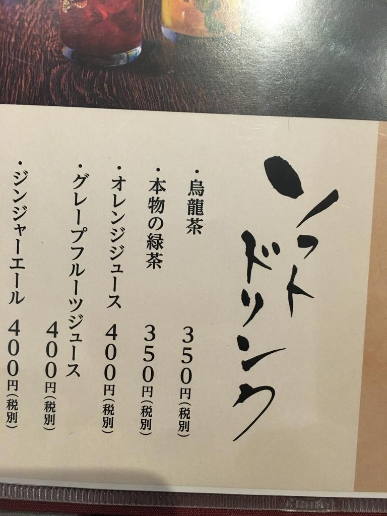 f:id:Fujitubo:20180901234916j:plain